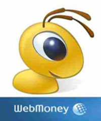 Скачать Webmoney Keeper Classic бесплатно